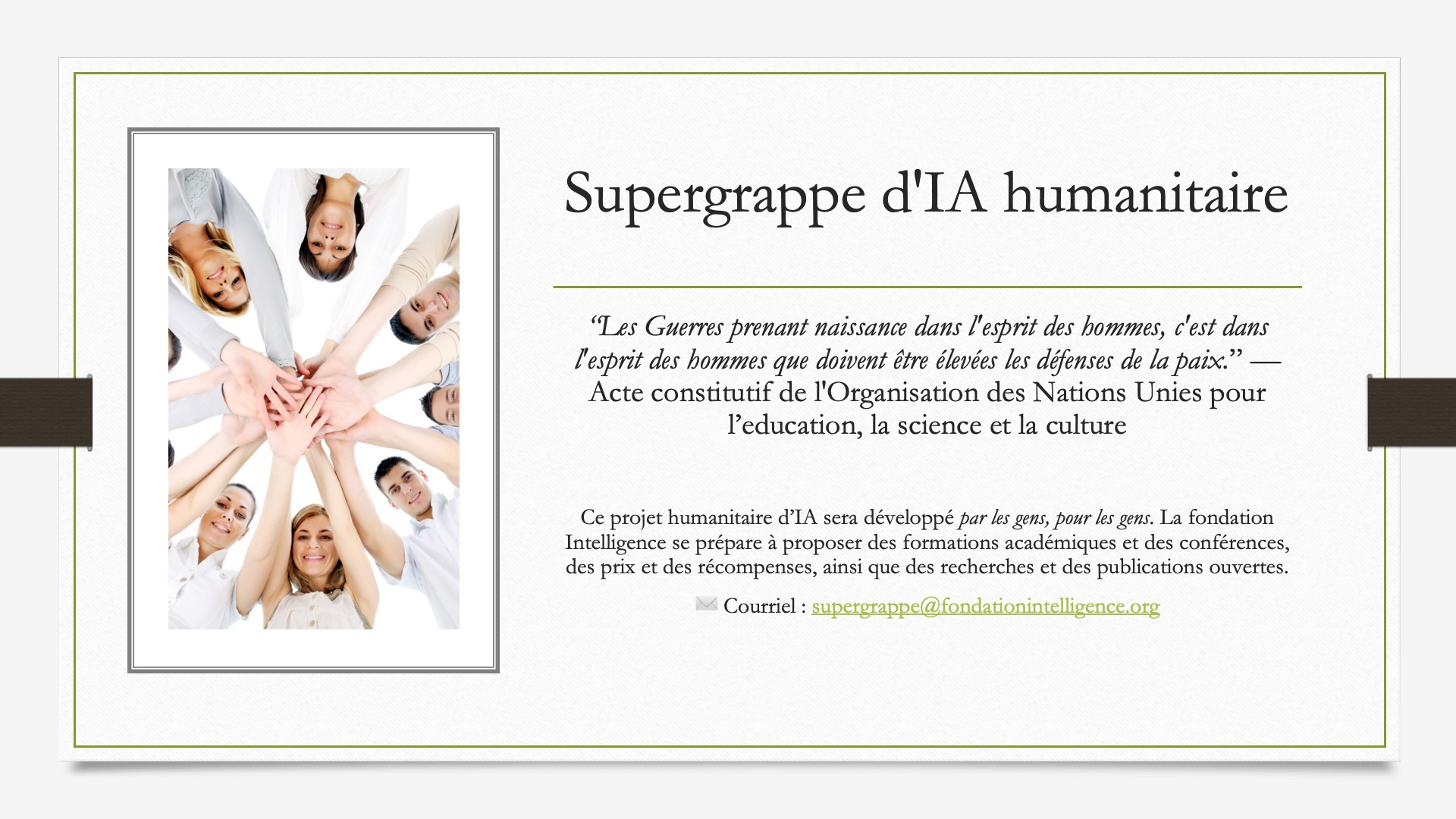 Supergrappe d'IA humanitaire